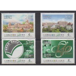 Macao - 2014 - Nb 1668/1671 - Health or Red cross