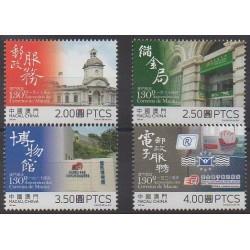 Macao - 2014 - Nb 1672/1675 - Postal Service