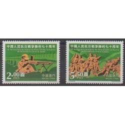Macao - 2015 - Nb 1741/1742 - Second World War