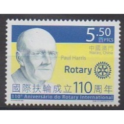 Macao - 2015 - Nb 1721 - Rotary or Lions club