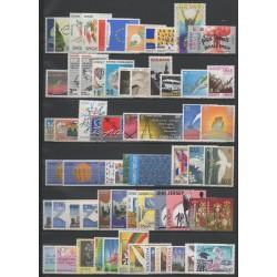 Europa - 1995 - No 96 valeurs - 2 BF - 49 pays