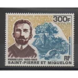 Saint-Pierre et Miquelon - 1969 - No PA 47 - Littérature