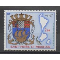 Saint-Pierre et Miquelon - 1974 - No PA 58