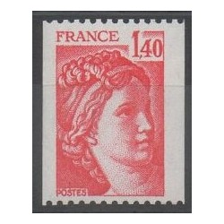 France - Varieties - 1980 - Nb 2104a