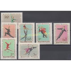 Hongrie - 1963 - No 1539/1545 - Sport