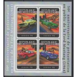 Guinea - 2014 - Nb 7298/7301 - Cars