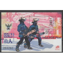 Macao - 2001 - Nb BF 104 - Firemen