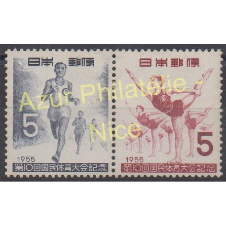 Japon - 1955 - No 569/570 - Sport