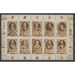 Malte - 2014 - No 1792/1801 - Célébrités