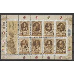 Malte - 2014 - No 1784/1791 - Célébrités