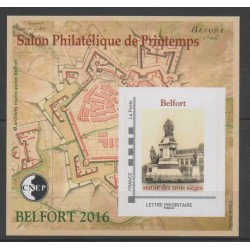 France - Feuillets CNEP - 2016 - No CNEP 71 - Histoire