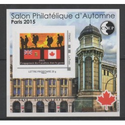 France - Feuillets CNEP - 2015 - No CNEP 69 - Histoire