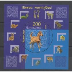 Kazakhstan - 2015 - No BF 60 - Chevaux
