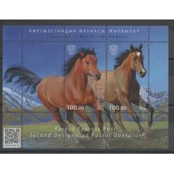 Kirghizistan - 2015 - No BF 3 - Chevaux