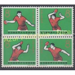 Chine - 1965 - No 1608/1611 - Sport