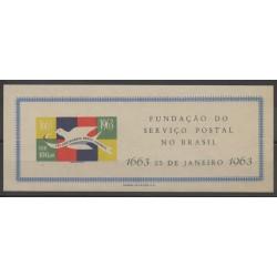Brazil - 1963 - Nb BF 13