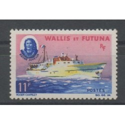 Wallis and Futuna - 1965 - Nb 171 - boats