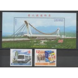 Formose (Taïwan) - 2001 - No 2597/2598 - BF 88 - trains