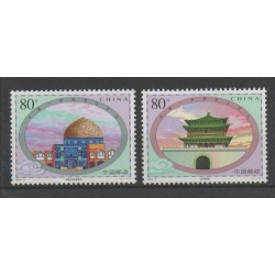 Chine - 2003 - No 4074/4075 - monuments