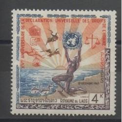 Laos - 1963 - Nb 93