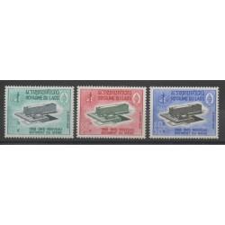 Laos - 1966 - Nb 131/133
