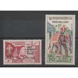 Laos - 1960 - No 69/70