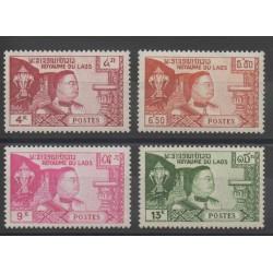 Laos - 1959 - Nb 55/58