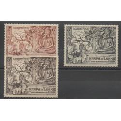 Laos - 1956 - No 30/32
