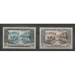 Laos - 1953 - No 23/24