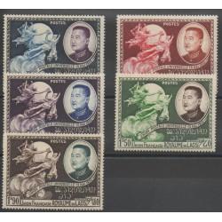 Laos - 1953 - No 18/22