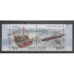 Russia - 2015 - Nb 7640/7641 - boats