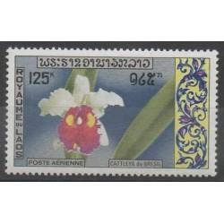 Timbres - Laos - 1971 - No PA 79 - fleurs