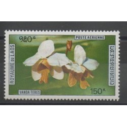 Laos - 1972 - No PA 89 - orchidées