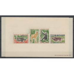 Ivory Coast - 1963 - Nb BF 2 - various animals