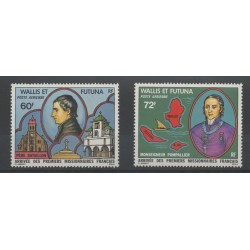 Wallis and Futuna - Airmail - 1978 - Nb PA 82/PA 83 - religion