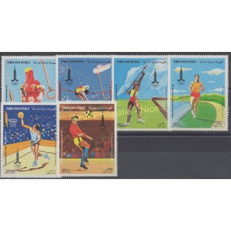 Yémen - République arabe - 1982 - No PA 196 / PA 201 - Jeux olympiques d'été