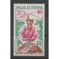 Wallis and Futuna - Airmail - 1974 - Nb PA 56 - flowers
