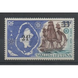 Wallis and Futuna - Airmail - 1971 - Nb PA 38 - boats