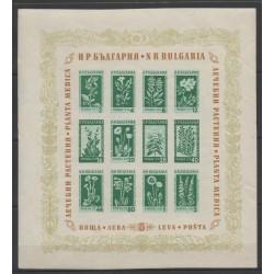 Bulgarie - 1953 - No BF 4 - santé ou croix-rouge