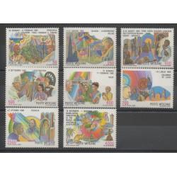 Vatican - 1987 - Nb 817/824 - pope