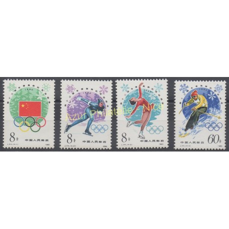 Stamps - Theme winter olympics - China - 1980 - Nb 2312/2315