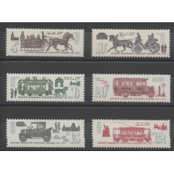 Russie - 1981 - No 4866/4871 - transports divers