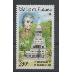 Wallis and Futuna - Airmail - 1987 - Nb PA 155 - churches
