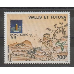 Wallis and Futuna - Airmail - 1994 - Nb PA 180 - exhibition
