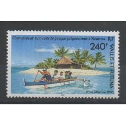 Wallis et Futuna - Poste aérienne - 1996 - No PA191 - sports divers