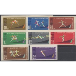 Poland - 1962 - Nb 1198/1205 ND - Sport