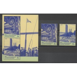 Nations Unies (ONU - New-York) - 2000 - No 821/822 - BF 19