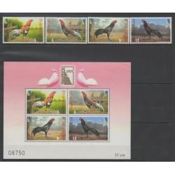 Thailand - 2001 - Nb 1969A/1969D - BF 148 - birds