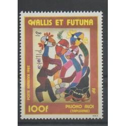 Wallis et Futuna - Poste aérienne - 1982 - No PA114 - art divers