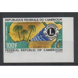Cameroon - 1970 - Nb PA 157 ND
